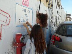 Anat Maoz @3361 Gallery, Florentine, Tel Aviv