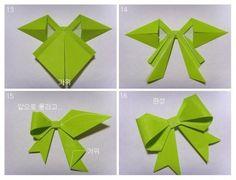 Origami bow 4 tute  http://pdxpursuit.wordpress.com/2011/02/28/origami-bow/