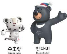 "A white tiger named ""Soohorang"" and an Asian black bear named ""Bandabi"" have been chosen as mascots to represent the PyeongChang 2018 Winter Olympic and Paralympic Games."