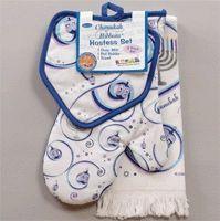 Hanukkah/Chanukah Gifts, Supplies