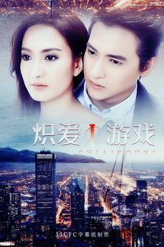 Game of Love / Game Sanaeha / เกมเสน่หา Thaidrama (Lakorn) OSTYear of release: ThailandAudio codec: of audio: 320 kbpsDuration: Game Of Love, Love Games, Thai Drama, My Crush, Soundtrack, Kdrama, It Cast, Tours, Movies