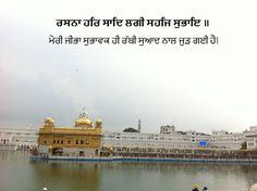 Golden Temple Amritsar, Taj Mahal, God, Quotes, Dios, Quotations, Allah, Quote, Shut Up Quotes