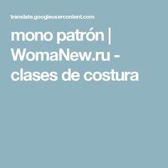 mono patrón | WomaNew.ru - clases de costura