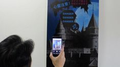 This is an example of a hands-on exhibit using the pinch-and-swipe function of a smartphone. Data Conversion, Interactive Art, Exhibit, Smartphone, Hands