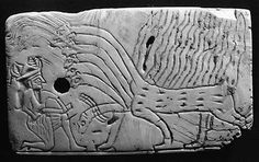 Among Jerome Berman's collection is this Sumerian plaque of a god battling a seven headed monster circa 2500 B.C.E. Photo courtesy of Bible Lands Museum, Jerusalem