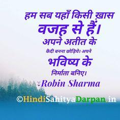 आज क अनमल वचर!! #hindithoughts #hindi #hindiQuotes #Motivational #Inspiration #Suvichar #ThoughtOfTheDay #MotivationalQuotes