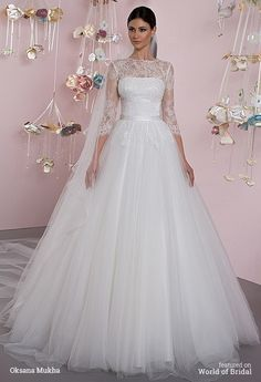 Oksana Mukha 2016 A-line wedding dress