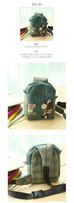 [멋쟁이 크로스백] Japanese Patchwork, Patchwork Bags, Quilted Bag, Backpack Outfit, Backpack Bags, Hobbies And Crafts, Diy And Crafts, Simple Bags, Bag Making