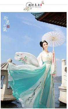 Korean Traditional Dress, Traditional Fashion, Traditional Dresses, Japanese Wedding Kimono, Japanese Kimono, Japanese Geisha, Hanfu, Chinese Clothing, Chinese Dresses