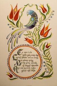 DSC_0343 Bird and flowers