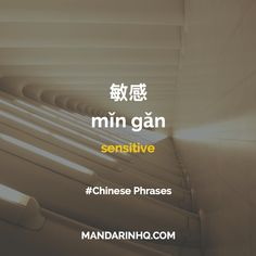 Learn Mandarin Chinese with Free Video Lessons Chinese Slang, Chinese Phrases, Chinese Words, Basic Chinese, Chinese English, Learn Chinese, Learn Korean, Chinese Lessons, French Lessons