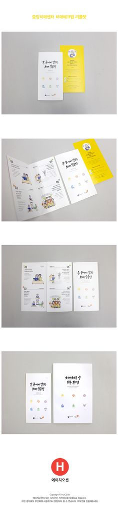 8a1ef32b15a53c53e780d769faf39668_1518506 Print Layout, Layouts, Catalog, It Works, Editorial, Book, Design, Print Design