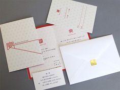 「宴」招待状手作りキット