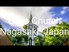 Oura Church - Japan's National Treasure