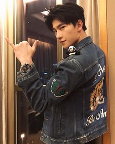 Ver esta foto do Instagram de @yangyangfansofficial • 7,029 curtidas