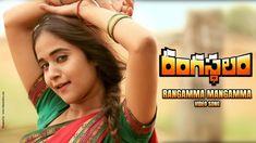 Rangamma Mangamma Full Video Song With Lyrics sung by MM Manasi from Latest Telugu Movie Rangasthalam starring Ram Charan, Samantha, Jagapathi Babu, Aadhi Pinisetty. The Music by Devi Sri Prasad lyrics Penned by Chandrabose.