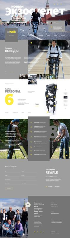 Landing page design for wearable robotic exoskeleton that provides powered hip and knee motion to enable individuals with spinal cord injury.
