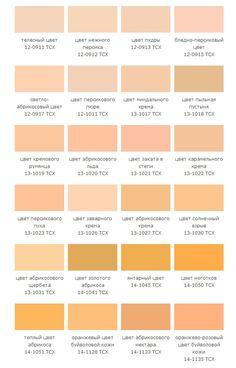 Каждый охотник желает знать, где сидит фазан...Изучаем названия цветов) Оранжевый. - Ярмарка Мастеров - ручная работа, handmade