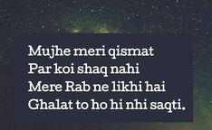Punjabi Funny Quotes, Hindi Quotes, Me Quotes, Qoutes, Thank You God, Crazy Life, Dear Diary, Just Love, British Slang