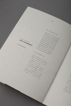 art book: shun kawakami, between art and design – artless Inc. Layout Design, Print Layout, Banner Design, Editorial Design, Editorial Layout, Typography Layout, Graphic Design Typography, Lettering, Pinterest Design