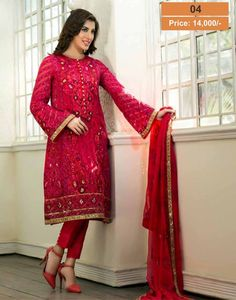 Available at Ahmed Fabrics FREE HOME DELIVERY ALL OVER PAKISTAN. For Online Orders Please Contact: 0302-8443256