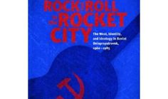 """Sergei Zhuk, an author and rock fan, says Rock and Roll helped bring down the Soviet Union. His book is called """"Rock and Roll in the Rocket City: The West, Identity, and Ideology in Soviet Dniepropetrovsk, l960-l985."""" Brigid McCarthy spoke to Zhuk."""