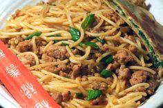 Chinese Spaghetti Recipe - Chinese.Food.com