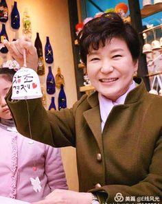 Korean President, Presidents