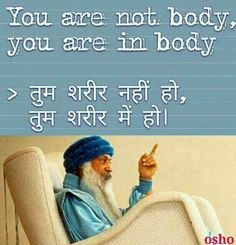 72 Best Osho Love Images Osho Love Inspire Quotes Hindi Quotes