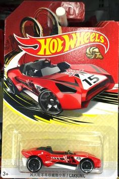 Hot Wheels - 2015 Chinese New Years - Year of the Goat - Carbonic