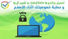 تحميل برنامج Safeip مجاني و مباشر  تحميل برنامج Safeip  برنامج Safeip  برنامج Safeip هو برنامج يقوم باخفاء و تغيير ال ip الخاص بك ليعطيكخصوصية تامة في تصفح الانترنت . تحميل و تنزيل برنامج safeip مجاني.للتصفح الآمن و فتح المواقع المحجوبةبرنامج Safeip يوفر لك هذه الميزة بجدارة .  شرحبرنامج Safeip :  برنامج Safeip هو برنامج يساعد مستخدميه في حماية خصوصيتهم اثناء تصفح الانترنت نظرا للمخاطر الكثيرة التي يتعرض لها مستعملوا الشبكة العنكبوتية و الجرائم الالكترونية المنتشرة بشتى الطرق  كما…