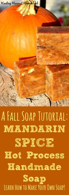 Oh, beautiful Fall! Cool air, brisk scents, summer is at an end. It's the perfect time to make your own handmade soap for enjoying and gifting! Here is my favorite hot process Fall soap recipe. It's warming, calming, and uplifting with the perfect spicy-baking scent. You'll love to make this hot process soap!