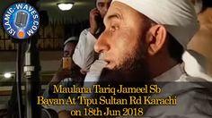"""Maulana Tariq Jameel Sb beautiful latest Ramazan Bayan """"Hamare Nabi S.W Ka Ramazan"""" At Tipu Sultan Road Karachi on Jun Subs. Jun, Islamic, 18th, Waves, Videos, Ocean Waves, Beach Waves, Wave"""