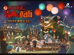 Professor Layton and the Mask of Miracle: Montedore (Night of the Carnival)