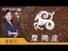 Capricorn 15 Nov