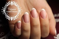 Manicure French simple on short nails.