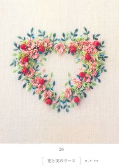Items similar to Master Ayako Otsuka Collection 02 - Sweet Heart Embroidery - Japanese craft book on Etsy Floral Embroidery Patterns, Sashiko Embroidery, Embroidery Works, Japanese Embroidery, Silk Ribbon Embroidery, Hand Embroidery Designs, Embroidery Applique, Cross Stitch Embroidery, Bordado Floral