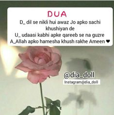 Beautiful Islamic Quotes, Islamic Inspirational Quotes, Islamic Qoutes, Allah Quotes, Quran Quotes, Allah Islam, Islam Quran, Namaz Quotes, Hadith Of The Day