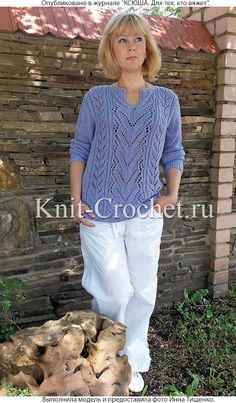 Женский пуловер с ажурными узорами размера 46-48, связанный на спицах.