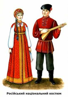 Russian national clothes with its national musical instrumet. Traditional Dresses, Traditional Art, Folk Costume, Costumes, Develop Pictures, Folk Clothing, Fantasy Dress, Russian Art, People Of The World