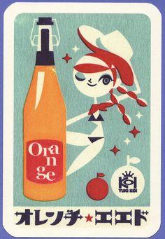 Postcard by Yuki Koishikawa  via Calsidyrose