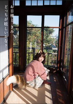 Japan Model, Japanese Aesthetic, Poses, Japanese Girl, Film Photography, Asian Beauty, Actors & Actresses, Cute Girls, Asian Girl