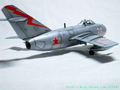 Airfix 1/72 MiG-15bis