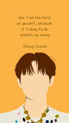 K Quotes, Mood Quotes, Quotes Motivation, Motivational Quotes, K Wallpaper, Wallpaper Quotes, Orange Wallpaper, Nct 127, Nct Chenle