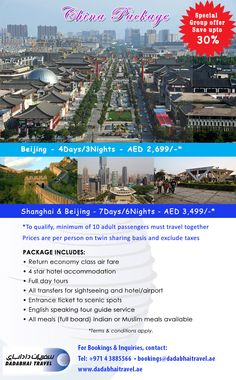 China Package - Special Group Offer Save upto 30%