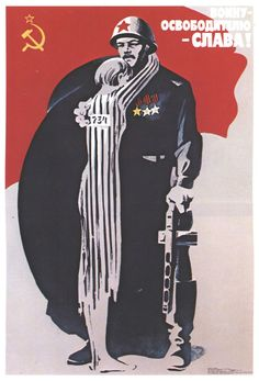 Russian Post WW2 poster. I once portrayed a Jewish prisoner in a short film I wrote.