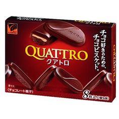 チョコレート | おかしカタログ | カバヤ食品株式会社
