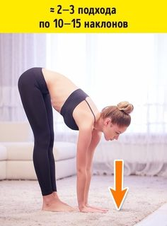 7 Effective Exercises to Get Rid of Folds on Your Back and Sides. We often forget our backs simply because we cannot see it. We don't realize how we relax, depriving our muscles of physical activity. Pilates Video, Track Workout, Back Muscles, Tone It Up, Physical Activities, Physical Exercise, Excercise, Personal Trainer, Cardio