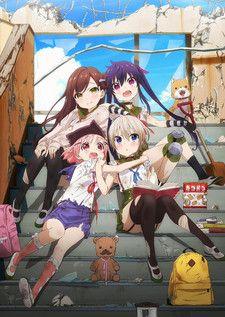 Gakkou Gurashi! to watch this go to: http://www.crunchyroll.com/school-live   to know more about it go to: http://anilist.co/anime/20754/GakkouGurashi!