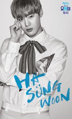 CF Yohi x Wanna One #Wallpaper #Sungwoon
